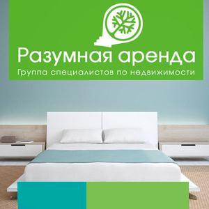 Аренда квартир и офисов Изоплита