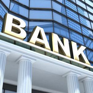 Банки Изоплита
