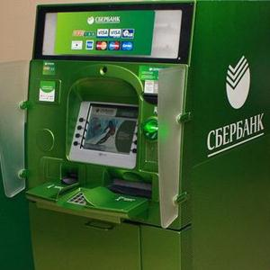 Банкоматы Изоплита