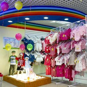 Детские магазины Изоплита