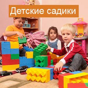 Детские сады Изоплита