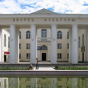 Дворцы и дома культуры Изоплита