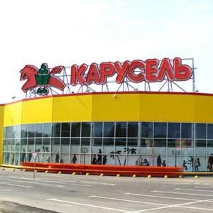 Гипермаркеты Изоплита