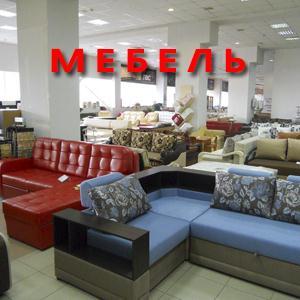 Магазины мебели Изоплита