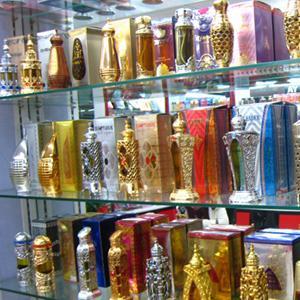 Парфюмерные магазины Изоплита
