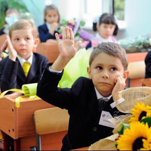 Школы Изоплита