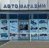Автомагазины в Изоплите