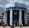 Автовокзалы в Изоплите