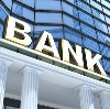 Банки в Изоплите