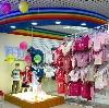 Детские магазины в Изоплите