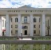 Дворцы и дома культуры в Изоплите