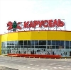 Гипермаркеты в Изоплите