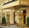 Гостиницы в Изоплите