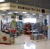 Книжные магазины в Изоплите