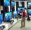 Магазины электроники в Изоплите