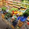 Магазины продуктов в Изоплите