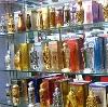 Парфюмерные магазины в Изоплите