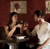 Рестораны, кафе, бары в Изоплите