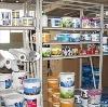 Строительные магазины в Изоплите