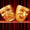 Театры в Изоплите