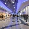 Торговые центры в Изоплите