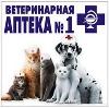 Ветеринарные аптеки в Изоплите