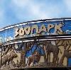 Зоопарки в Изоплите