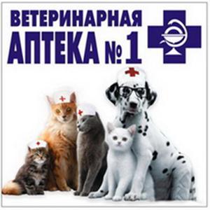 Ветеринарные аптеки Изоплита